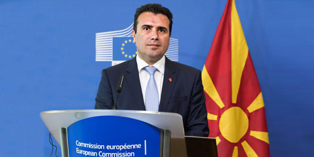 Discussion with PM Zaev closes Civil Society Forum in Skopje